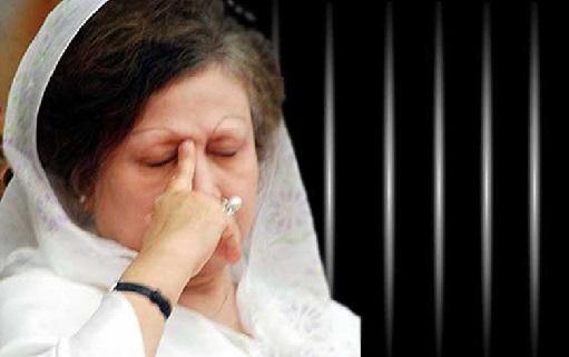 Bangladesh Govt decides to free Khaleda Zia